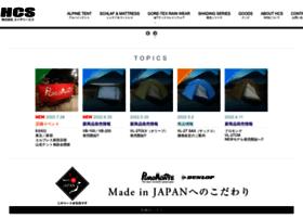 hcsafe.co.jp