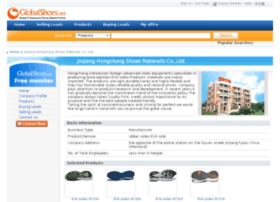 hcsole.globalshoes.net