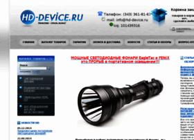 hd-device.ru