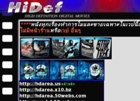 hdarea.50webs.com