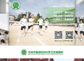 hdbjs.com.cn
