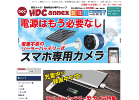 hdc-proshop.com