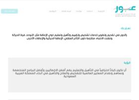 hdc.com.sa
