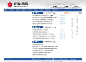 hdc.edu.cn