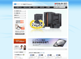 hdd-data.jp