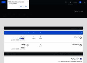 hdeba.ahlamontada.net
