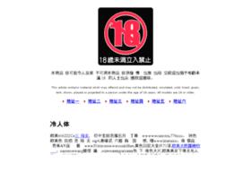 hdhq.info