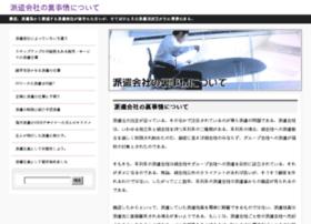 hdmaclar.net