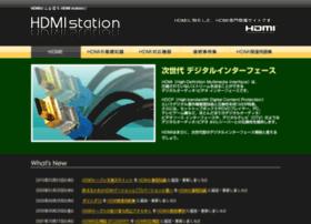 hdmi.hypertools.jp