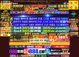 hdsjj.com