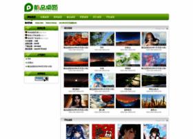 hdskin.com