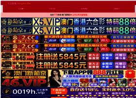 hdvd-plus.com
