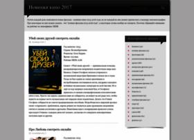 hdvideohost.ru