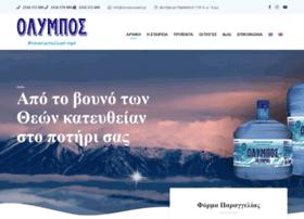 hdwaterolympos.gr