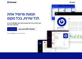 he.gravatar.com