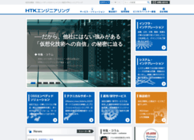 he.htk-jp.com