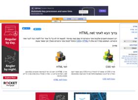 he.html.net