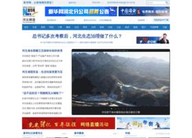 he.xinhuanet.com