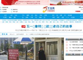 hea.qianlong.com