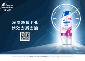 head-shoulders.com.cn