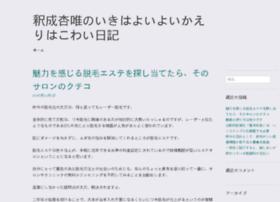 header-software.com