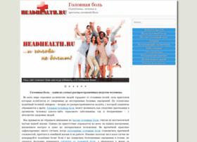 headhealth.ru
