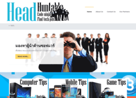 headhuntable.com