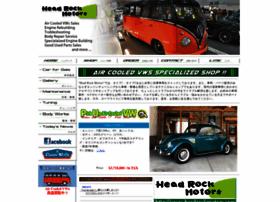 headrockmotors.com