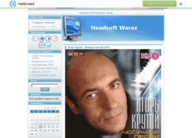 headsoft.ucoz.net