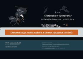 healerdvd.ru