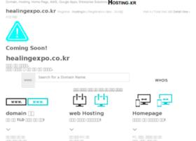 healingexpo.co.kr