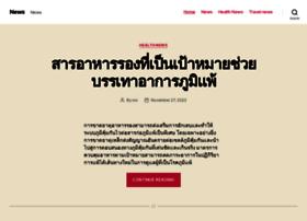 health-course.com