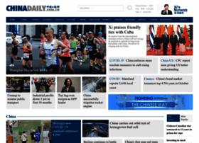 health.chinadaily.com.cn