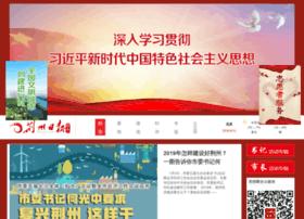 health.cnchu.com