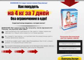 health.doruchenko.ru