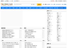 health.hao-sheng-yi.com