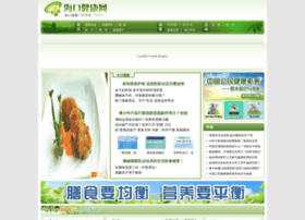 health.hkwb.net