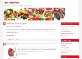 health.masudkabir.com