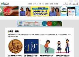 health.ne.jp