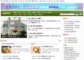 health.subaonet.com