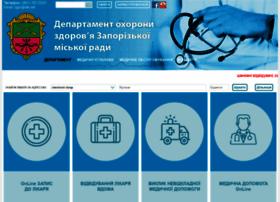 health.zp.ua