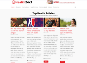 health24x7.in