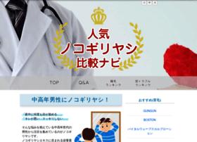 health4care.com