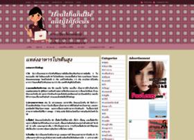 healthandbeautyinfocus.blogspot.com