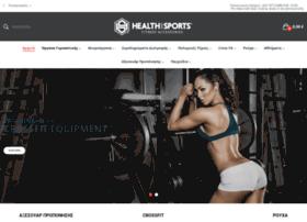 healthandsports.gr