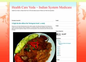 healthcareveda.blogspot.com
