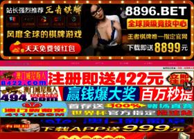 healthdegreesu.com