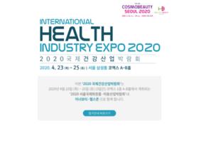 healthexpo.co.kr