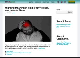 healthgarment.com