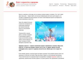 healthilytolive.ru